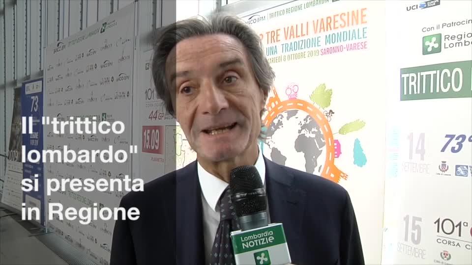 """Video: Il """"Trittico"""" del ciclismo lombardo presentato in Regione"""