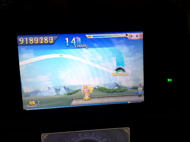 Nintendo 3DS - Theatrhythm Final Fantasy: Curtain Call - Music Stages - Final Fantasy IV - Main Theme of Final Fantasy IV - Expert Score - 9,999,999 - Rodrigo Lopes