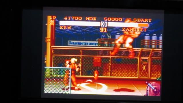 Super Nintendo Entertainment System - Street Fighter II': Hyper Fighting - NTSC - Points [Normal Mode] - 1,304,100 - Chris Gleed